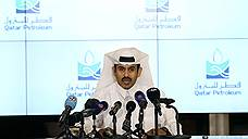 Катар выйдет из ОПЕК с 1 января