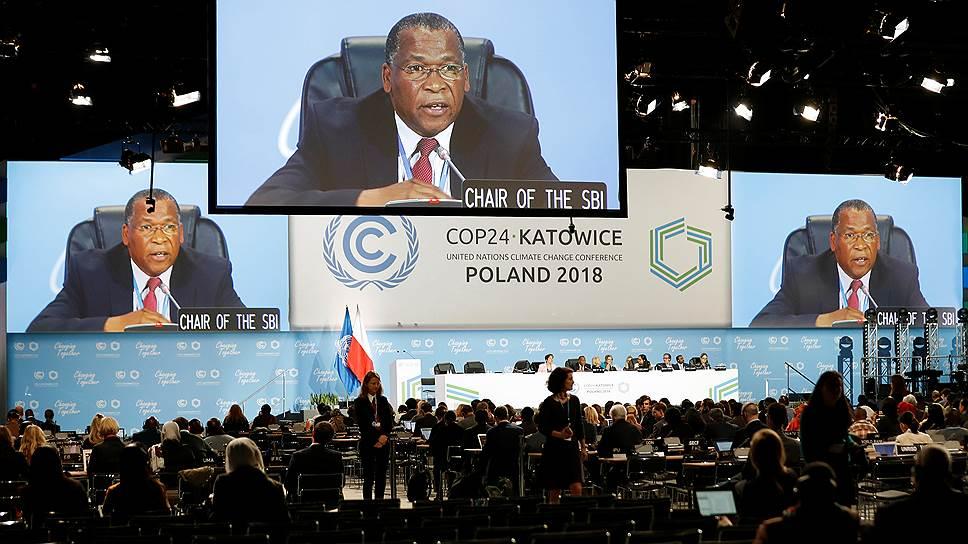 Как на конференции ООН в Польше делегаты пытаются утвердить правила Парижского соглашения