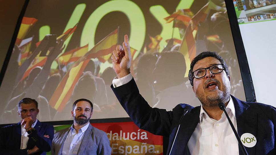 В парламент Испании заходят крайне справа