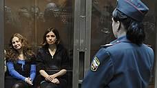 Россия заплатит Pussy Riot
