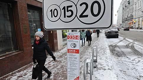 Парковка в Москве подорожает до 380 руб. в час  / Повышенные тарифы вводятся на некоторых улицах в центре города