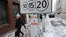 Парковка в Москве подорожает до 380 руб. в час