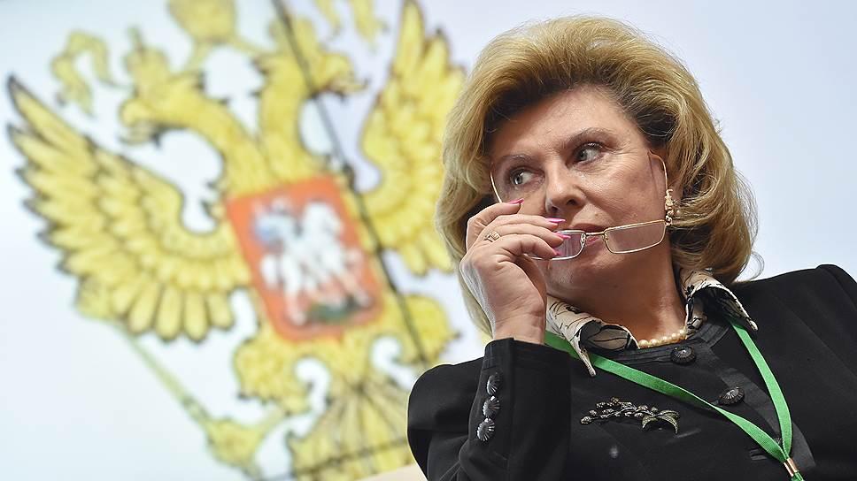 Татьяна Москалькова ждет обращений по делу геев в Чечне