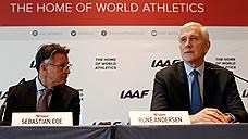 Санкции против российских легкоатлетов остались в силе