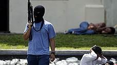 Число жертв терактов в мире продолжает сокращаться