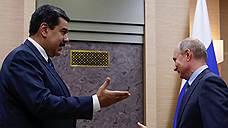 Николас Мадуро нашел точку опоры