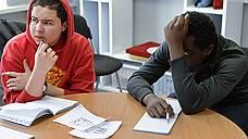 Совет федерации беспокоят экзамены мигрантов