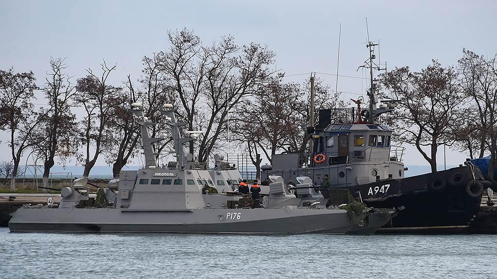 Что МИД РФ ответил на угрозы Госдепа США в связи с инцидентом в Керченском проливе