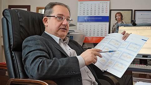 Александр Чепуренко. Есть ли в России средний класс?