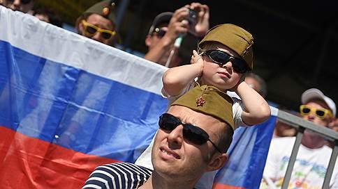 Школьникам зададут уроки по героизму // «Единая Россия» предложила включить в программу новую патриотическую книгу