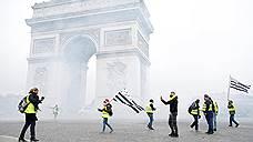 Националисты примеряют «желтые жилеты»