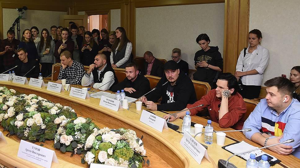 Круглый стол, посвященный отмене концертов некоторых рэп-исполнителей в регионах РФ