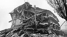 «В эпицентре землетрясения сила толчков достигла 10,5 балла»