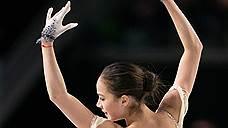 Алина Загитова проиграла короткую программу