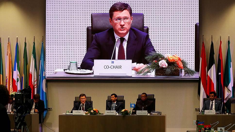 Слева направо: министр энергетики России Александр Новак, министр энергетики Объединенных Арабских Эмиратов Сухейль аль-Мазруи, генеральный секретарь ОПЕК Мохаммед Баркиндо