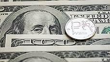 Курс доллара. Прогноз на 10–14 декабря