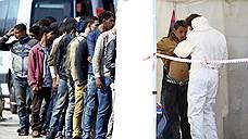 Врачи выступили против ксенофобии в отношении мигрантов