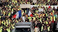 «Желтые жилеты» штурмуют Париж