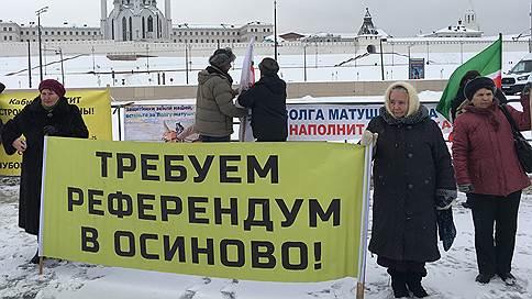 Площадь объединила недовольных Татарстана // Экологи, противники повышения пенсионного возраста и оппозиционеры провели митинг у Казанского кремля