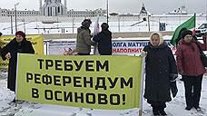 Площадь объединила недовольных Татарстана