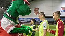«Арсенал» приветствовал будущее