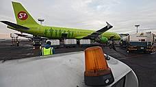 S7 признана самой экологичной авиакомпанией России