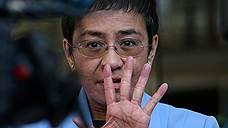 Свобода слова по-филиппински