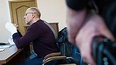 Калининградские судьи не верят сами себе