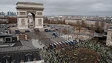 В Париже судят погромщиков