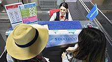 «Победе» запретили снижать уровень обслуживания пассажиров