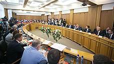 Зарплаты чиновников Екатеринбурга направят в школы
