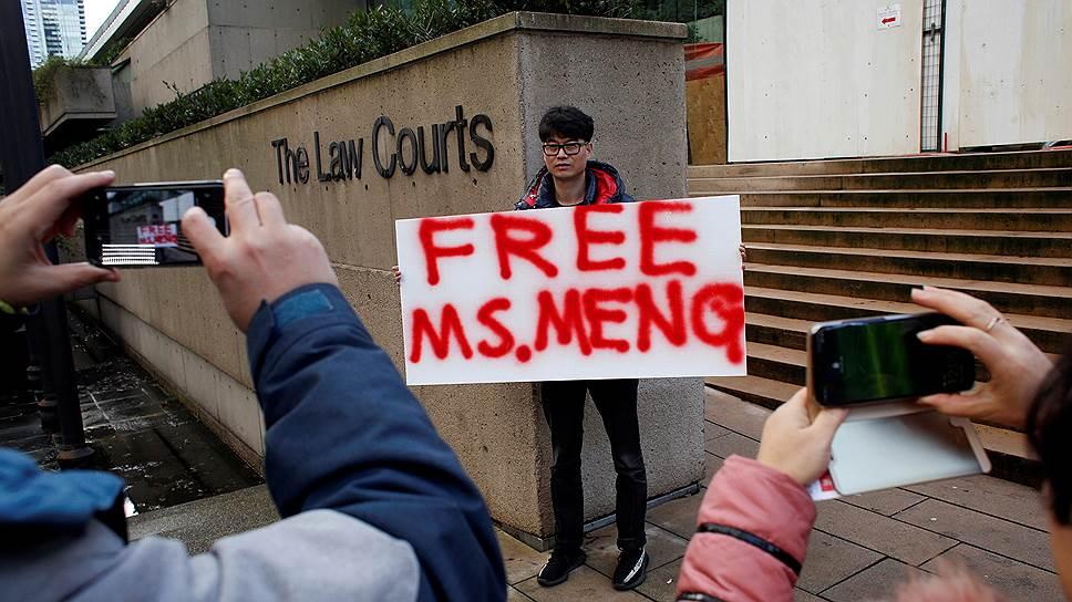 Канадский суд выпустил под залог топ-менеджера Huawei после ареста в Китае канадского гражданина
