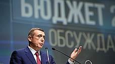 Валерий Лимаренко представился жителям Сахалина