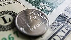 Курс доллара. Прогноз на 13–14 декабря