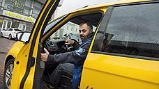 Иностранцам хотят запретить работу в такси