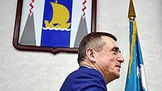 Валерий Лимаренко поработал с депутатами над бюджетом