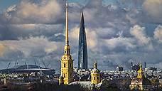 Санкт-Петербург вычеркнули из списка