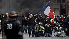 «Желтые жилеты» снова хотят в Париж