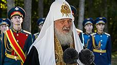 Патриарх просит защиты в ООН, ОБСЕ и у папы римского
