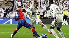 Российский футбол теряет коэффициент