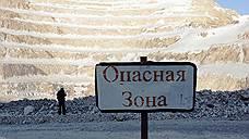 Polymetal продает активы в Хабаровске