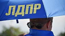 Пенсионная реформа оставила ЛДПР без депутатов
