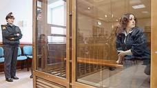 ЕСПЧ повторно отказал осужденной за подготовку теракта в «Охотном ряду»