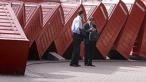 «Большой четверке» аудиторов пообещали перестройку и хозрасчет  / Британский регулятор CMA опубликовал план коренного реформирования рынка