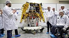 Израиль завершил подготовку к полету на Луну