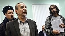 Минюст заглянет в бумаги Льва Пономарева