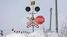 Железнодорожные переезды избавляют от камер