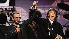 Музыканты Beatles и Rolling Stones впервые за 50 лет выступили вместе