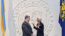 МВФ поддержит стабильность Украины
