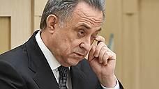 Виталий Мутко покидает футбол